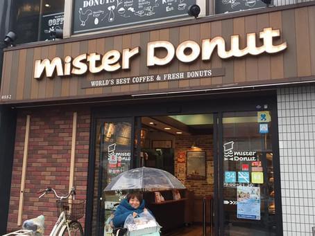 ミスタードーナツ創業の日、夢宙はおいしく協力しました~🎵