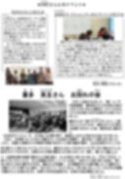 P13 ヨガセミナーとCAREワークショップ1月21日4月28日 陶延担当分+喜