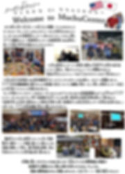 P4 スーザン&キャシー来日(クロユメ).jpg
