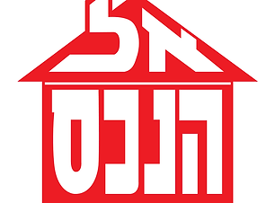 ____logo-3 - עותק - עותק.png