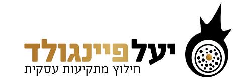 לוגו יעל פיינגולד.png