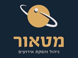 מטאור - לוגו ופרטים (5).png