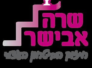 sara logo (2).png