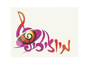לוגו מיוזיכיף.jpg