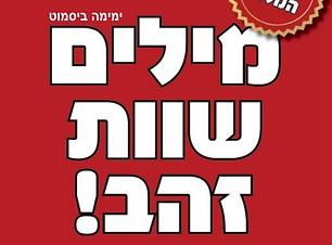 לוגו קורס.png