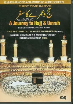 A Journey to Hajj and Umrah - 4 hr DVD