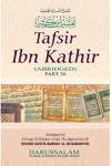Tafsir Ibn Kathir: Juz Amma/Part 30, Abridged