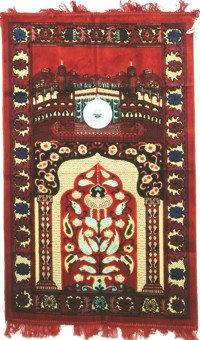 Prayer Mat With Qibla Compass