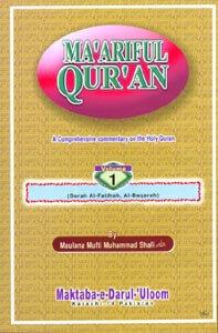 Mariful Quran Complete