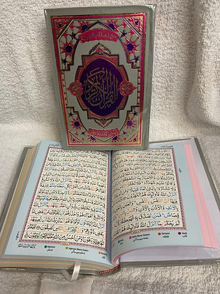Colour Coded Tajweed Quraan 15 line med