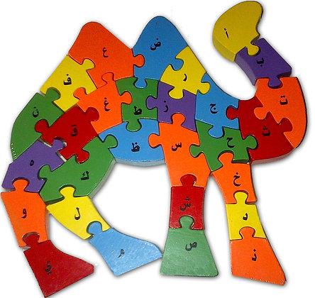 Arabic Alphabet Camel Puzzle