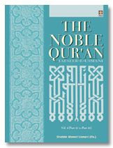 The Noble Quran - Tafseer-E-Usmani (3 Vols)
