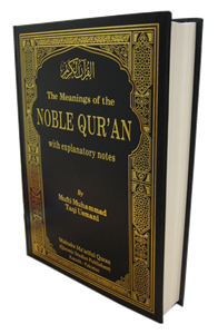 The Meanings of the Noble Quran