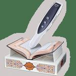 Quran Pen Ahsan Ul Kalam