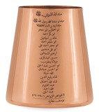 Prophetic Mudd (Copper) Wudu Bowl