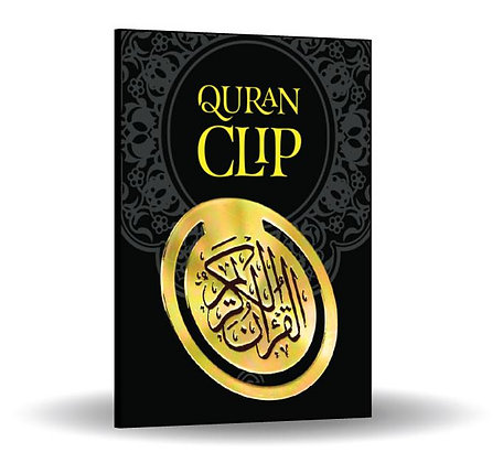 Quran Clip