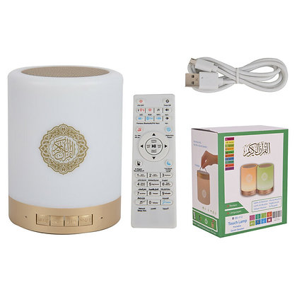 Portable Bluetooth Quran Speaker With Table / Hanging Touch Lamp