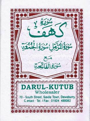 Surah Kahf plastic (P Size)