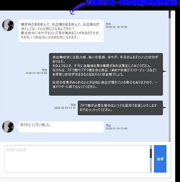 機能紹介5.png