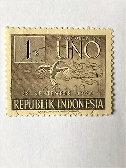 "Stamps ""Indonesia #367"" 1r sepia, Used"