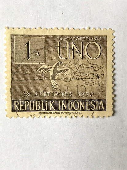 """Stamps """"Indonesia #367"""" 1r sepia, Used"""