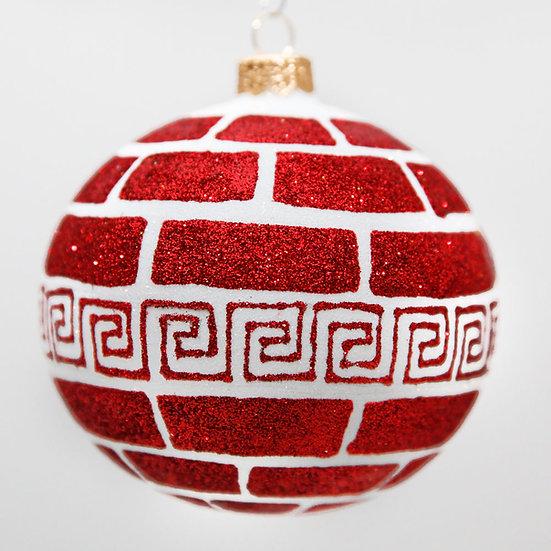 """#2038 - Thomas Glenn """"Greek Key"""" Ball Christmas Ornament"""