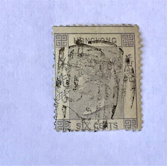 """Stamps """"Hong Kong Scott #12"""" Queen Victoria 6c"""