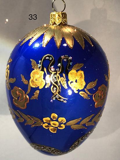 """#33 - Thomas Glenn """"Egg Snake Blue"""" Faberge Egg Ornament"""