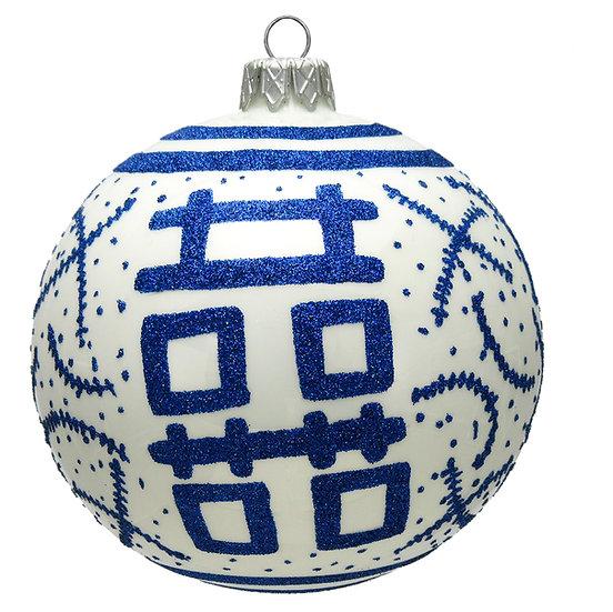"#1642 - Thomas Glenn ""Double Happiness"" Ornament"