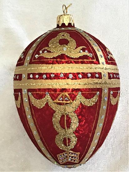 """#8R - Thomas Glenn """"Royal Braid Red"""" Egg Christmas Ornament"""
