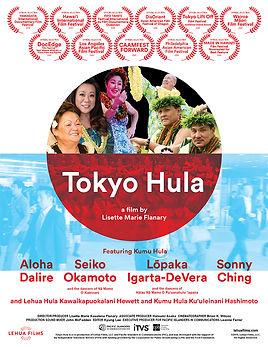 Tokyo-hula-presskit.jpg