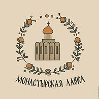 iglesia ortodoxa rusa en mexico, русская православная церковь в мексике