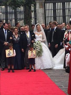 Жених и невеста со своими родителями