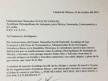 Поздравления Русской Православной Церкви в г.Мехико по случаю назначения нового Архиепископа Антиохи