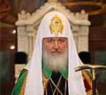 На Московский Патриарший Престол избран митрополит Смоленский и Калининградский Кирилл