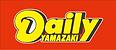 デイリーヤマザキロゴ
