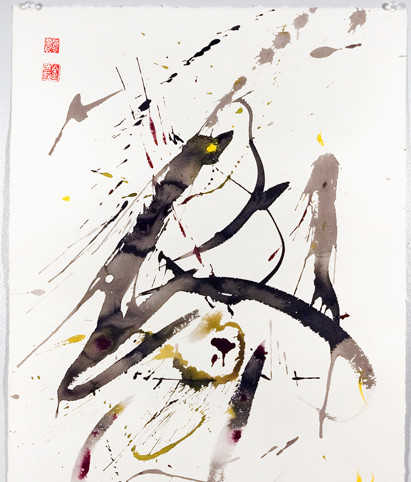 Ink Abstractions (in search of language)