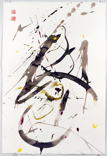 Water Serpent, 2007
