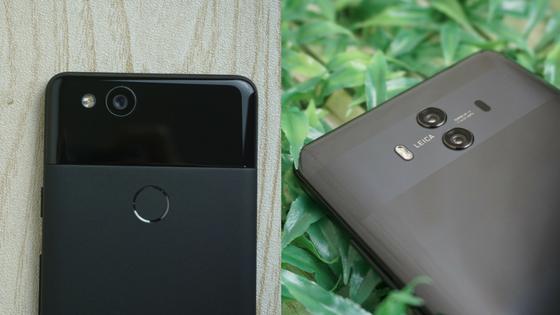 Google Pixel 2 Versus Huawei Mate 10