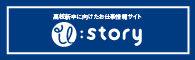 u_storyリンクバナー2.jpg