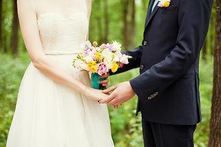 Wedding Foresta