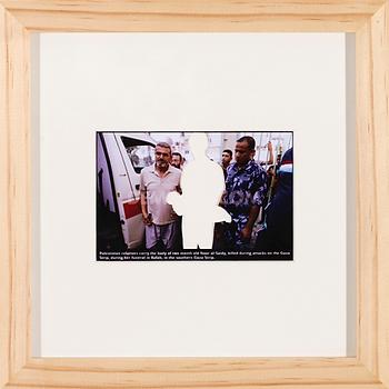 이보람, '희생자-Pieta 7'을 위한 보도사진자료, 2015