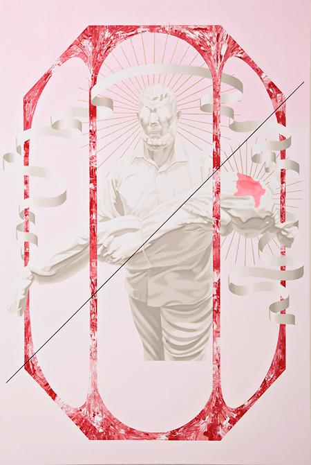 이볼람, 희생자-Pieta 5, 2015