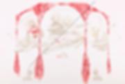 이보람, 희생자-Lamentation 7, 2014