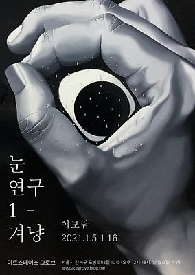 손눈프린트용.png