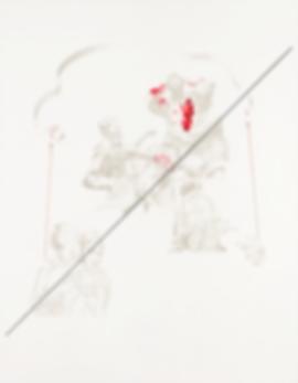 이보람, 희생자-Descent 9, 2016