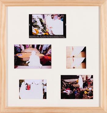 이보람, '희생자-Descent 6'을 위한 보도사진자료, 2015