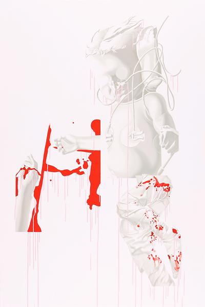이보람, 희생자 1, 2010