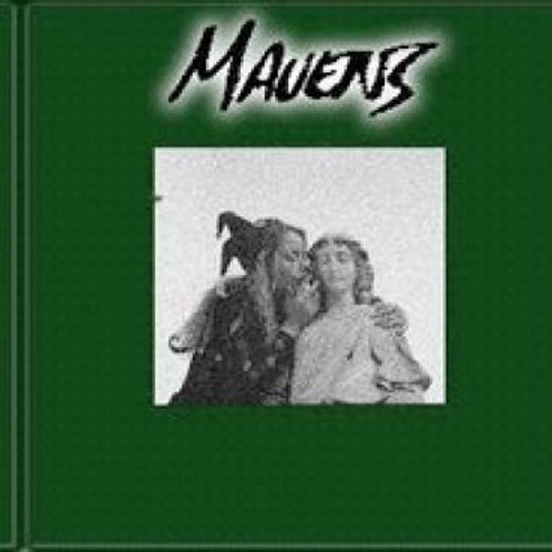 Mavens - To You