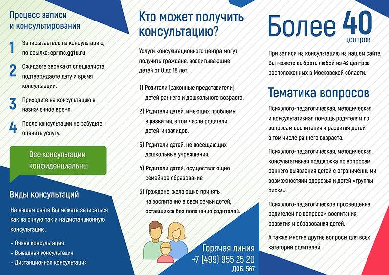 IMG-20200303-WA0001.jpg